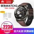 HUAWEI/华为 WATCH 2 Pro 4G版 智能手表 特价2088下单立抢¥2208