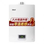 京东PLUS会员:Rinnai 林内 RUS-13QD03(天然气)JSQ26-D03 燃气热水器 13升 2599元包邮(需用券)
