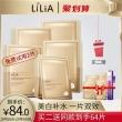Lilia 蚕丝美白淡斑面膜20片装 券后¥37¥37