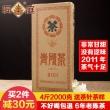 中国茶叶百强企业 洞庭 9101 8年陈茶 黑茶青砖 2kg 118元包邮¥118