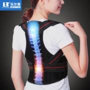 Le Er Kang 加强专业款矫正带 矫姿塑形 提升气质