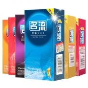【名流】超薄避孕套安全套10只