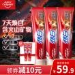 高露洁 火山泥矿物牙膏x3 59.9元包邮(需用券)¥55