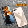 送钢化膜 苹果全系列透明手机壳 券后¥4.9¥5