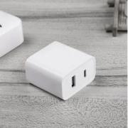 MI 小米 USB双口充电器 30W快充版(1A1C) 59元59元
