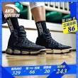 ANTA 安踏 marvel 联名款 男款篮球鞋 243元¥319