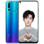 HUAWEI 华为 nova 4 智能手机 苏音蓝 8GB 128GB 高配版