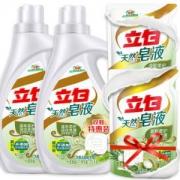 Liby 立白 天然皂液 10.4斤 *2件