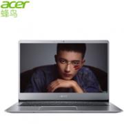 Acer 宏碁 蜂鸟 Swift3 14寸笔记本SF314 (i5-8250U、8GB、1TB+128GB)4099元、可叠加全品券
