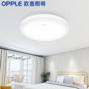 OPPLE 欧普照明 led吸顶灯 4.5瓦 白光9.8元包邮