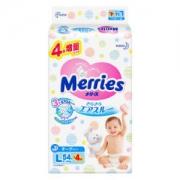 kao 花王 Merries 妙而舒 婴儿纸尿裤 L58片