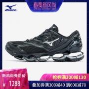 Mizuno美津浓专业 减震支撑慢跑鞋预言8 PROPHECY 8 J1GC190004 1318元