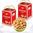 万美 猴菇米稀饼干1020g19.8元包邮(需用券)