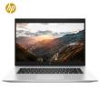 HP 惠普 EliteBook 1050 G1 15.6英寸笔记本电脑(i5-8300H、8GB、256GB、GTX1050 4G) 6999元包邮6999元包邮