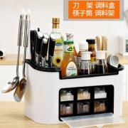 EASTREW 希斯朵 厨房置物架 小号3格¥17