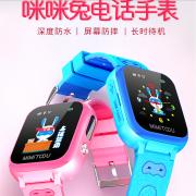 【白菜价】 触屏儿童电话多功能防水手表
