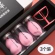 葫芦粉扑干湿两用美妆蛋3个+支架¥10
