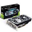 MAXSUN 铭瑄 MS-GeForce GTX1660 终结者 显卡1699元包邮(需100元定金)
