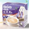 AGF Blendy stick 速溶红茶奶茶浓厚香醇 30本橙盒降至408日元(约¥25)