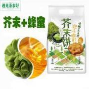 遇见茶泰好 台湾进口蜂蜜芥末饼干 200g*3袋57.9元包邮(券后)
