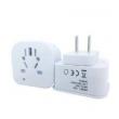wonplug 万浦 WP-C8A 转换插头19元包邮(需用券)