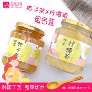 艺福江南 蜂蜜柠檬柚子茶500g*2罐 券后¥21.9¥22