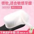 白菜价 小头牙刷软毛超细头防出血牙刷2支 ¥22¥22