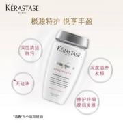 KERASTASE 卡诗 根源特护洗发水 250ml×2瓶  £22.43(需用码)
