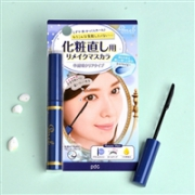 PDC pmel 补妆专用双面梳刷头防晕睫毛膏