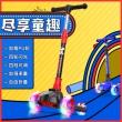 ¥158 史努比儿童折叠滑板车2-3-5-6-8-10岁男女孩宝宝闪光轮溜溜滑滑车¥158