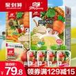 FangGuang 方广 宝宝辅食大礼包 59.8元包邮¥60