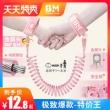 丫惠 儿童防走失带牵引绳 1.5米 7.8元包邮(需用券)¥8