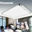 Panasonic 松下 明郁系列 HHLAZ6051 LED吸顶灯 8  699元包邮699元包邮