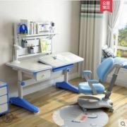 Sihoo 西昊 H1+K16 儿童学习桌椅套装 送护眼灯+椅套+包安装