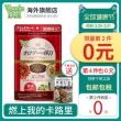 VeggieDell日本酵素卡路里日夜间清肠排便植物果蔬水果孝素120粒 4.9折 ¥58¥68