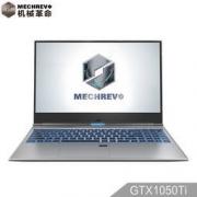 MECHREVO 机械革命 Z2 Air 15.6英寸游戏笔记本(i7-8750H、8GB、512GB、GTX1050Ti、72%) 5998元包邮5998元包邮
