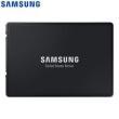 SAMSUNG 三星 983 DCT U.2 NVMe 2.5英寸 企业级固态硬盘 960GB 2199元包邮2199元包邮