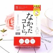 爱吃的秘密:日本白芸豆瘦身热控片 90次装