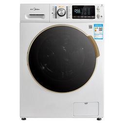 Midea 美的 MD100V71WDX 变频洗烘一体机 10公斤 2999元包邮(需用券)