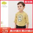 moimoln小云朵童装男宝宝纯棉上衣男童时尚长袖T恤卡通可爱上衣 124元¥144