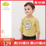 moimoln小云朵童装男宝宝纯棉上衣男童时尚长袖T恤卡通可爱上衣 124元