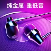 ASZUNE 艾苏恩 Q1 入耳式耳机+收纳盒  券后10元¥10