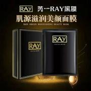 RAY  竹炭纤维清洁修复三合一面膜 黑金面膜 10片