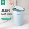 创意垃圾桶家用厨房客厅卧室按压大号厕所可爱卫生间有带盖拉圾桶  券后10.8元¥11