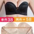无肩带内衣文胸女聚拢防滑 券后¥28¥28