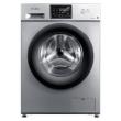 Midea 美的 9公斤大容量 全自动滚筒洗衣机  MG90V31DS5 1999元包(满减)1999元包(满减)