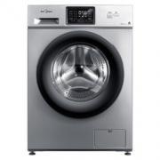 Midea 美的 9公斤大容量 全自动滚筒洗衣机  MG90V31DS5 1999元包(满减)