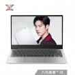 联想(Lenovo)  小新Air 13 13.3英寸笔记本电脑(i5-8265U、8GB、256GB、MX150 2G)¥4798