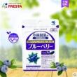 手机党必备:小林制药蓝莓护眼精华60粒装降至1793日元+定期购9折