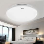 Midea 美的 MXD-LED 吸顶灯 10W  28.5元28.5元